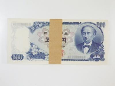 500円札束買取 (旧紙幣 帯付き 古銭 旧紙幣 軍票)綾瀬市落合