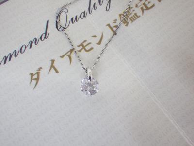 ダイヤモンドネックレス買い取り(鑑定書付き プラチナ)藤沢市石川