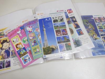 記念切手買い取り(切手シート 切手バラ グリーティング)藤沢市円行