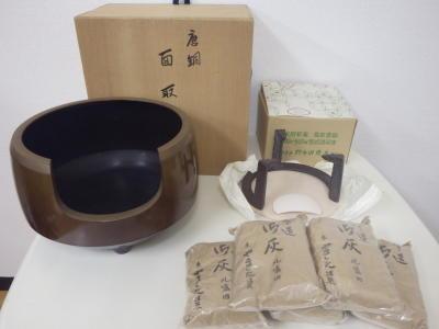 茶道具買取 (風炉 茶窯 骨董品)藤沢市亀井野