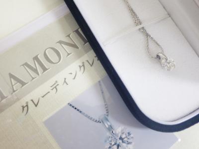 ダイヤモンドネックレス買取(レポート付き プラチナ)藤沢市遠藤