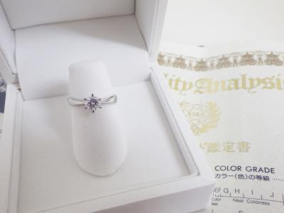 ダイヤモンドリング買取 (プラチナリング 鑑定書付き)藤沢市下土棚