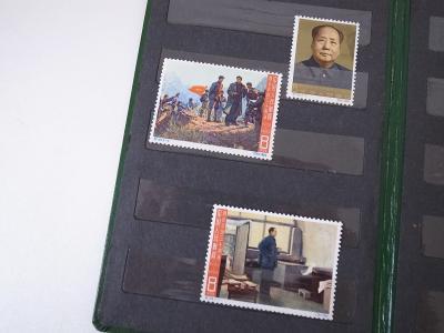 中国切手買取 (毛沢東 1960年代 文化大革命)藤沢市鵠沼海岸