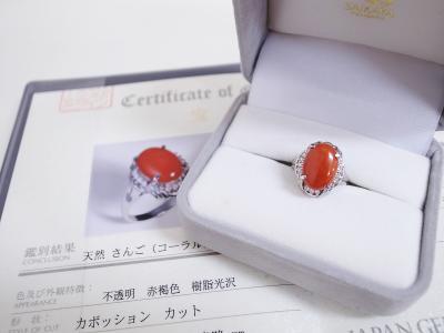 血赤サンゴ買取 (色石 鑑別書付き プラチナリング)藤沢市本藤沢