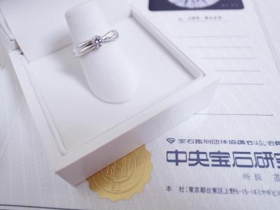 ダイヤモンドリング買取 (鑑定書有り プラチナ)藤沢市下土棚