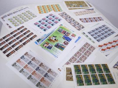 記念切手シート買取 (20世紀シリーズ 文通週間)藤沢市亀井野