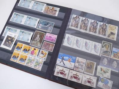 記念切手買取 (バラ切手 シート切手 お年玉切手)藤沢市西富