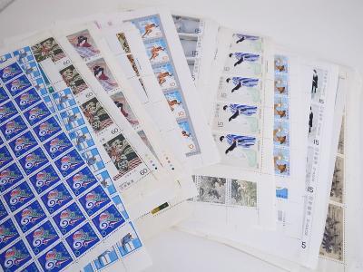 切手買取 (記念切手 普通切手 シート)藤沢市大庭
