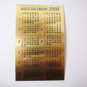 純金カレンダー買取