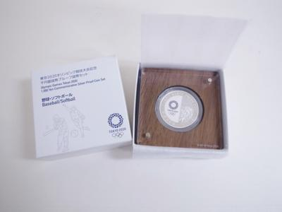 オリンピック 記念硬貨買取