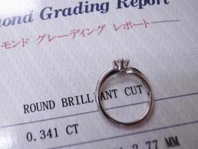 ダイヤモンドリング買取り