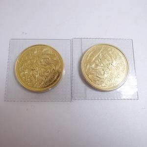 昭和天皇御在位60年記念金貨買取