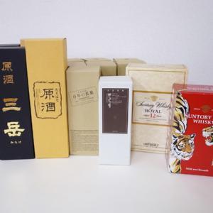 日本のお酒買取