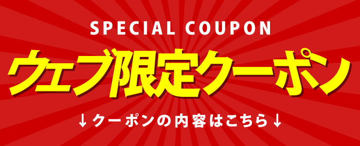 fgCoupon